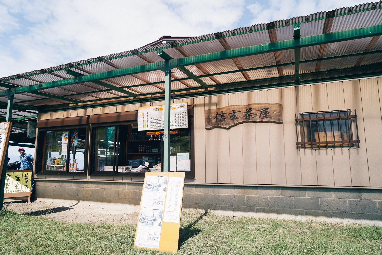 陣馬山の茶屋