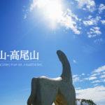 陣馬山のシンボル「白馬像」
