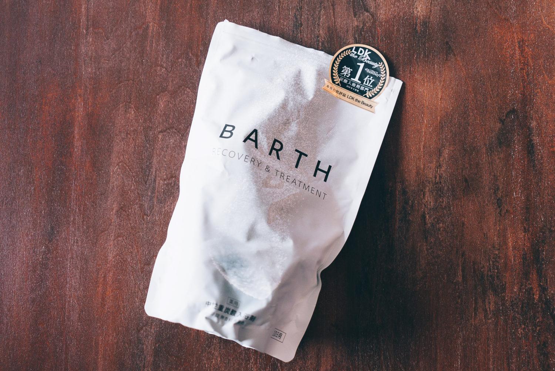BARTH(バース)のパッケージ