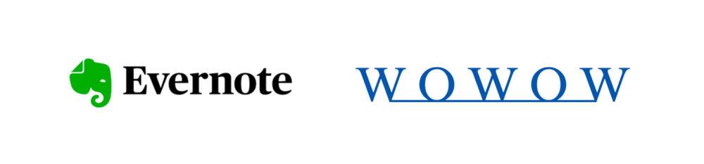 解約したサブスクサービス(Evernote、WOWOW)